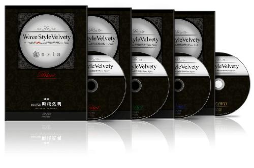 時枝弘明のWave Style Velvety│医療情報研究所DVD