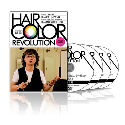 西海洋史のHair Color Revolution│医療情報研究所DVD