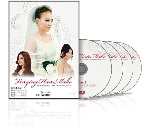 Varying Hair Make│医療情報研究所DVD